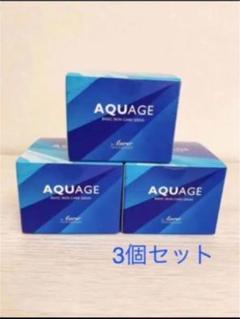"""Thumbnail of """"【新品・未使用】アクアージュ AQUAGE スキンケアジェル 3個セット"""""""