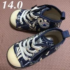 "Thumbnail of ""コンバース ハイカット スニーカー 14.0センチ"""