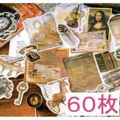 "Thumbnail of ""60枚フレークシール(ルネサンス) ステッカー コラージュ素材 海外文具 シール"""