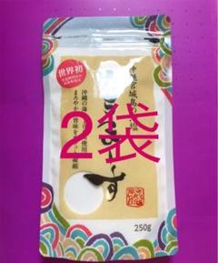 "Thumbnail of ""⭐️新品未開封⭐️ぬちまーす 250gx2袋"""