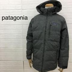 "Thumbnail of ""patagonia パタゴニア ダブルダウンパーカ ダウンジャケット ダウン"""