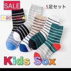 "Thumbnail of ""【KS-001】Lサイズ 子供 靴下 キッズ 男の子 女の子E"""