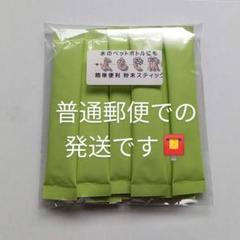 "Thumbnail of ""簡単便利!! 富原製茶 健康粉末よもぎ茶 スティック10包 農薬不使用"""