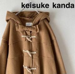 "Thumbnail of ""keisuke kanda ぶかぶかの ダッフルコート / キャメル"""