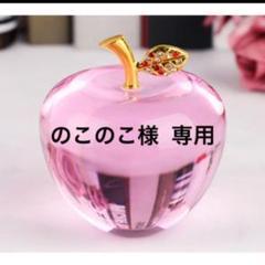 """Thumbnail of """"ハートいっぱい♡レース編みドイリー19cm【チェリー】"""""""