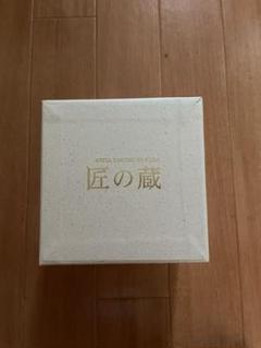"Thumbnail of ""匠の蔵 焼酎グラス 有田焼"""