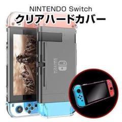 "Thumbnail of ""nintendo switch クリアハードケース カバー スイッチ"""