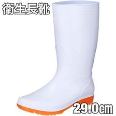 "Thumbnail of ""ミスタージック 衛生長靴 29.0㎝ ホワイト 耐油 抗菌"""