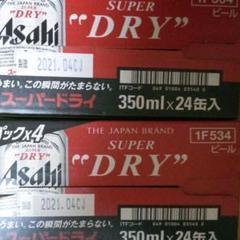 """Thumbnail of """"アサヒスーパードライ350ml 2ケースセット!!"""""""