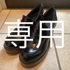 "Thumbnail of ""ヒールローファー 黒 L"""