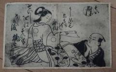 """Thumbnail of """"浮世絵 枕絵 木版画 刷り物 墨絵 骨董品 レア 希少"""""""