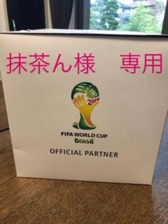 """Thumbnail of """"「非売品」2014FIFAワールドカップサッカーボール"""""""