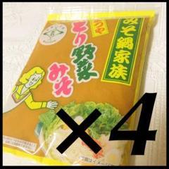 """Thumbnail of """"とり野菜みそ 4袋セット マツコの知らない世界"""""""