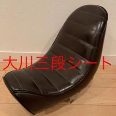"""Thumbnail of """"モンキー三段シート モンキーちょび3 モンキーチョビ三 モンキーチョビさん"""""""
