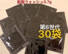 "Thumbnail of ""POLA ポーラ BA 第6世代新品ウォッシュ N 洗顔クリーム0.7gx30袋"""