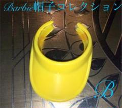 """Thumbnail of """"♡Barbieの帽子コレクション B"""""""