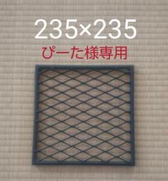 "Thumbnail of ""【ぴーた様専用】キャンプロストル(耐熱塗装)"""