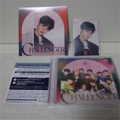 "Thumbnail of ""JO1 CHALLENGER 鶴房汐恩 トレカ アザージャケット"""
