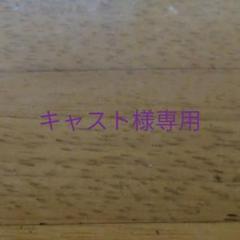 """Thumbnail of """"デュエルマスターズカード"""""""