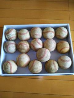 "Thumbnail of ""野球 硬式ボール"""