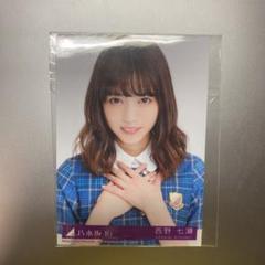 "Thumbnail of ""乃木坂46 生写真 15th 西野七瀬"""