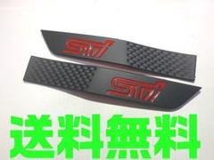 """Thumbnail of """"【赤レッド 】マット スバル STI サイドガーニッシュ 2枚 北米 フェンダー"""""""