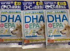 "Thumbnail of ""DHC DHA+EPA 犬用"""