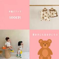 "Thumbnail of ""【新品送料無料】クマさん柄セットアップ ルームウェア 100 ホワイト 韓国"""
