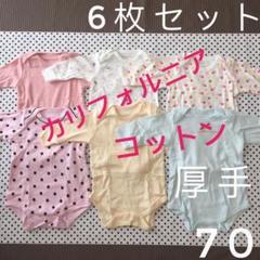 "Thumbnail of ""☆6枚セット☆21 ベビー キッズ 女の子 70 肌着 ロンパース 下着"""