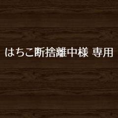 """Thumbnail of """"どうぶつの森 amiiboカード アミーボ 350 サブレ"""""""
