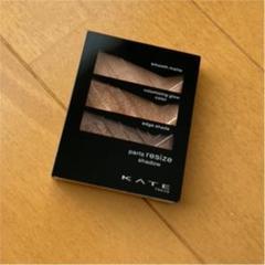 "Thumbnail of ""美品 KATE ケイト パーツリサイズシャドウ BR-1"""