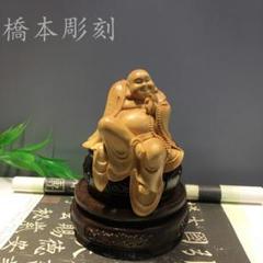 """Thumbnail of """"【弥勒仏】 仏像 黄楊木の手彫り 手作り 彫刻工芸品実木彫刻の"""""""