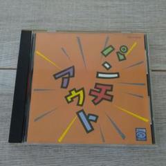 """Thumbnail of """"■ジッタリン・ジン■パンチアウト"""""""