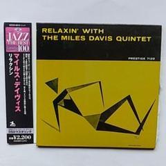 """Thumbnail of """"マイルス・デイヴィス。Jazz。リラクシン"""""""