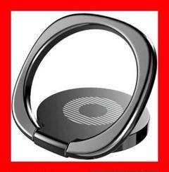 "Thumbnail of ""h) バンカーリング スマホリング ホールドリング 360度 ブラック"""