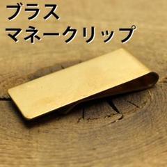 """Thumbnail of """"オールブラス フラットマネークリップ NM-03 札入れ 財布"""""""