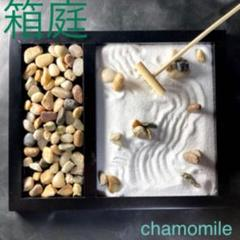 "Thumbnail of ""【心の癒やし】禅-zen-枯山水セット 箱庭療法 瞑想 マインドフルネス"""