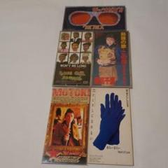 "Thumbnail of ""8cmCDシングル 5枚セット ウルフルズ他"""