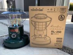 "Thumbnail of ""※特別価格※ トヨトミレインボー TOYOTOMI RL-250"""
