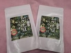 "Thumbnail of ""熊本県産ムクナ豆パウダー(ムクナ豆粉末)(ハッショウマメ、八升豆)100g×2"""