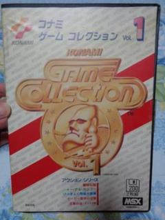 "Thumbnail of ""MSX コナミゲームコレクション VOL1 アクションシリーズ 動作可能"""