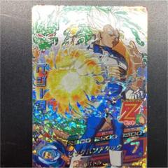 """Thumbnail of """"スーパードラゴンボールヒーローズ ベジータ HG7-CP2"""""""