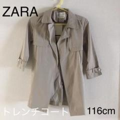 "Thumbnail of ""ZARA トレンチコート キッズ"""