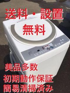 "Thumbnail of ""♦️EJ760B SHARP全自動電気洗濯機"""
