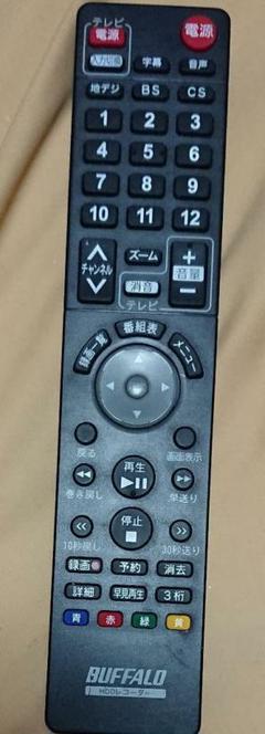 """Thumbnail of """"DVR-W1用純正リモコン③"""""""