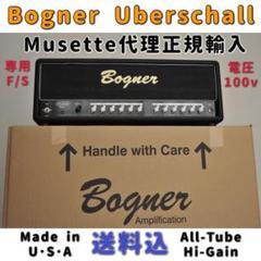 "Thumbnail of ""正規輸入品!Bogner Uberschall Amp Head"""