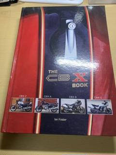 """Thumbnail of """"The CBX Book"""""""