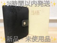 "Thumbnail of ""Prima Classe 手帳 希少カラー 新品未使用・完品"""