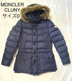 "Thumbnail of ""モンクレール MONCLER CLUNY ダウンジャケット メンズ サイズ0"""