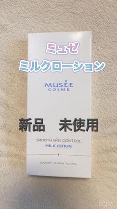 """Thumbnail of """"ミュゼコスメ ミュゼ 薬用スムーススキンコントロールミルクローション 300ml"""""""